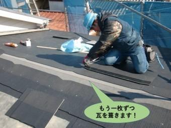 岸和田市の屋根の棟の付近まで瓦を葺きました