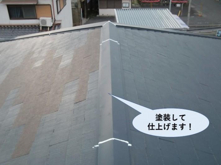 泉大津市の屋根を塗装して仕上げます