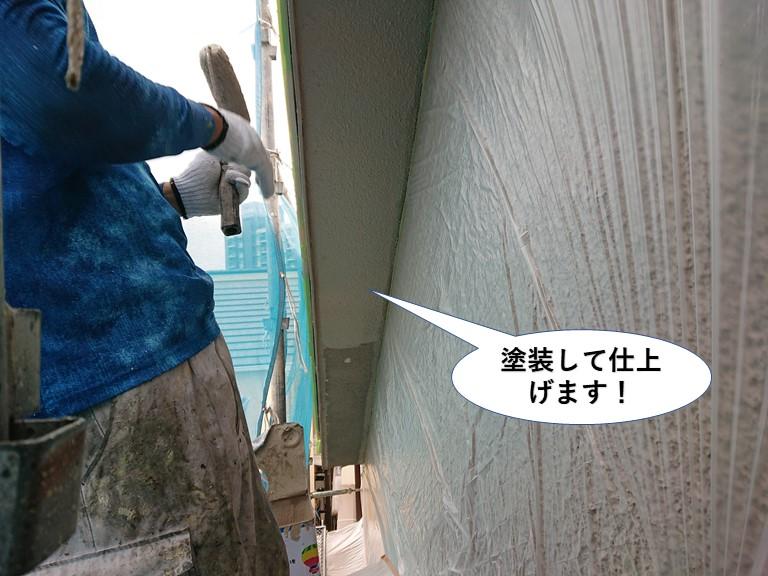 泉大津市の破風板と軒天井を塗装して仕上げます