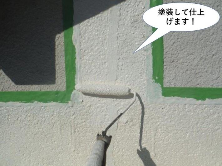 岸和田市のひび割れ補修箇所を塗装して仕上げます