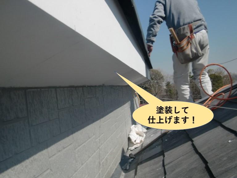 貝塚市の軒天井と破風板を塗装して仕上げます