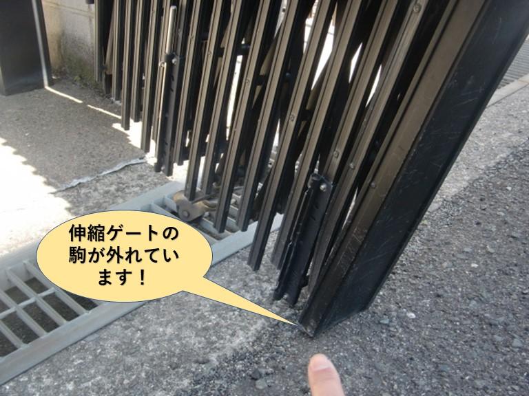 熊取町の伸縮ゲートの駒が外れています