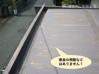 泉大津市の板金の飛散などはありません
