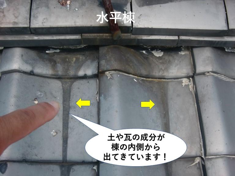 岸和田市の屋根の土や瓦の成分が棟の内側から出てきています