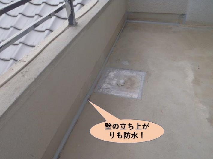 岸和田市の壁の立ち上がりも防水