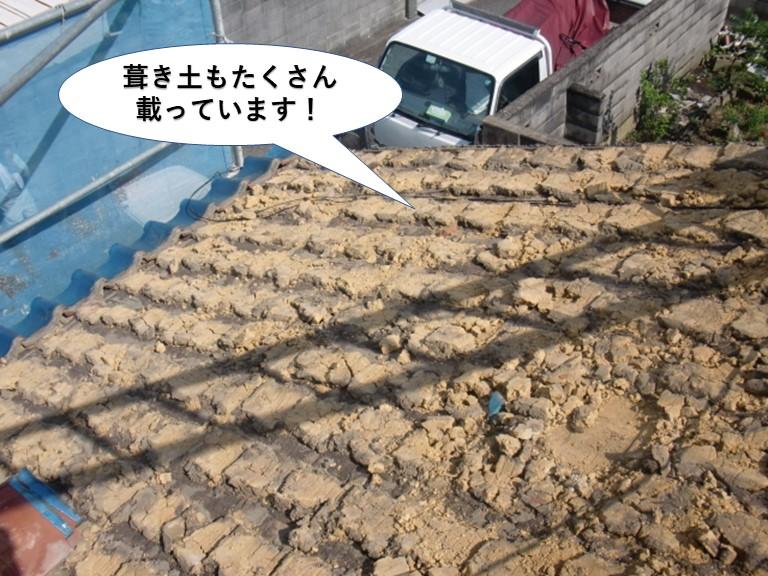 泉北郡忠岡町の屋根には葺き土もたくさん載っています
