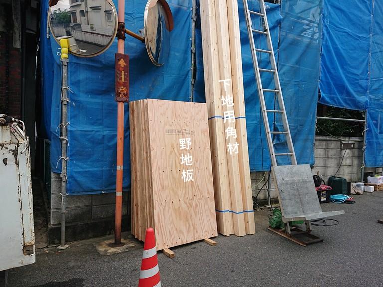 泉佐野市で使用する野地板と角材