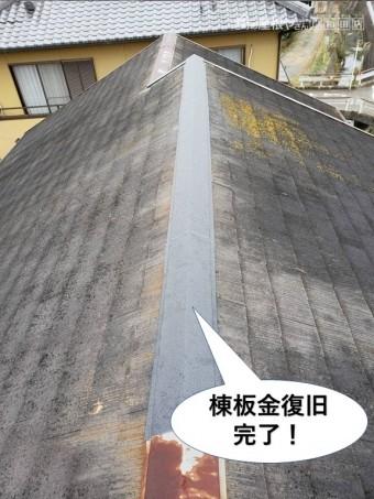 岸和田市の棟板金復旧完了