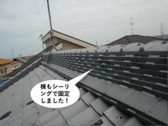 岸和田市の棟もシーリングで固定しました