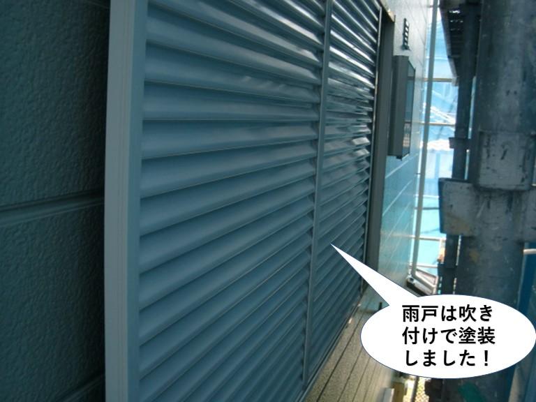 岸和田市の雨戸は吹き付けで塗装