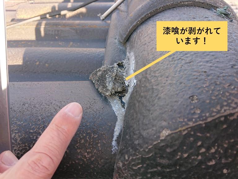 和泉市の屋根の漆喰が剥がれています