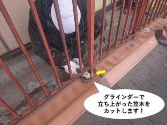 阪南市のベランダの笠木をグラインダーでカットします