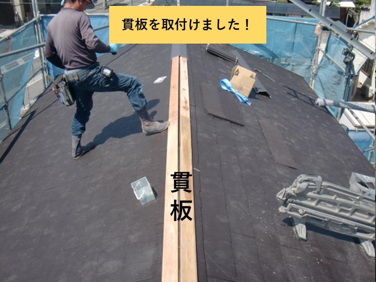 忠岡町の屋根に貫板を取付けました