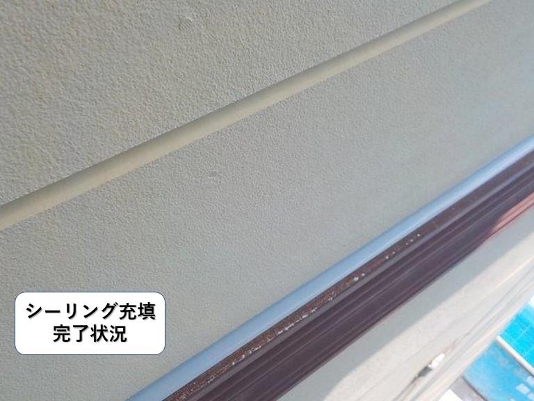 阪南市の帯上シーリング充填完了状況