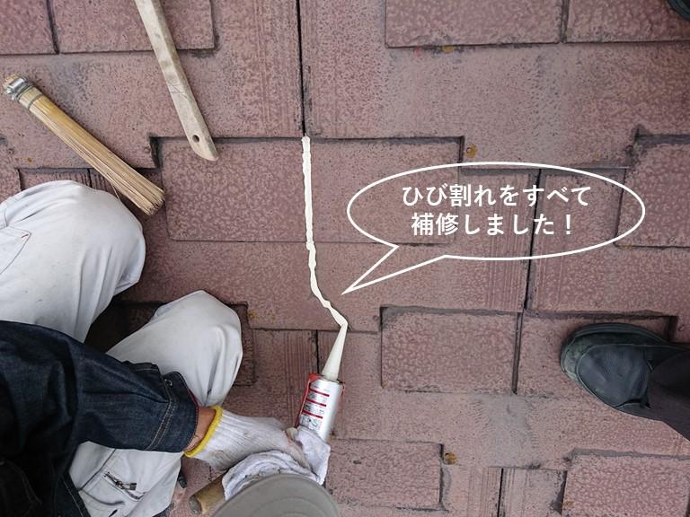 貝塚市のスレートのひび割れをすべて補修しました