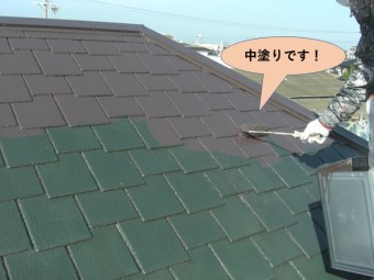 阪南市の屋根中塗り