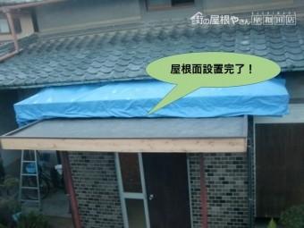 泉北郡忠岡町の屋根面設置完了