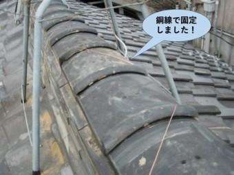 岸和田市の棟を銅線で固定しました