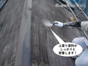 和泉市の屋根下塗りで上塗り塗料がしっかりと密着します