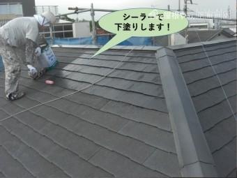 泉佐野市の屋根にシーラーで下塗りします
