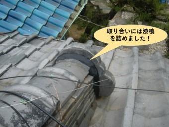 岸和田市の鬼瓦の取り合いは漆喰を詰めました