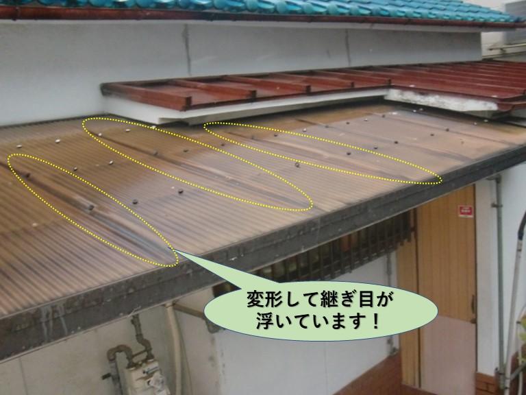岸和田市の波板が変形して継ぎ目が浮い