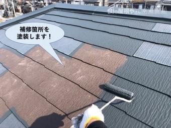 泉大津市の屋根の補修箇所を塗装