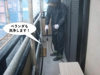 泉佐野市のベランダも洗浄します