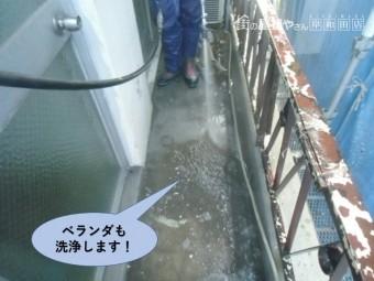 岸和田市のベランダも洗浄します