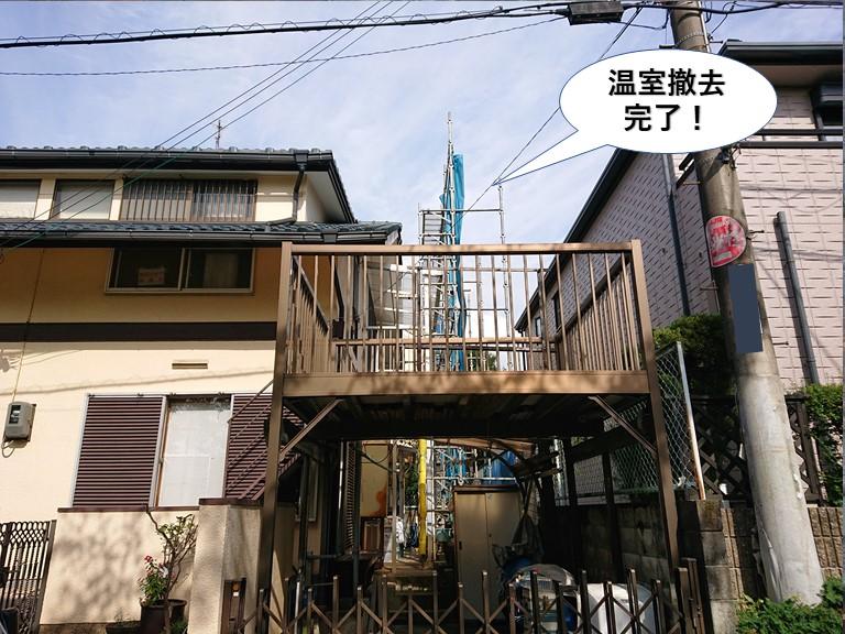 泉佐野市の温室撤去完了