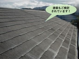阪南市で塗装もご検討されています