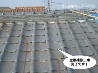 熊取町の屋根補修工事完了です