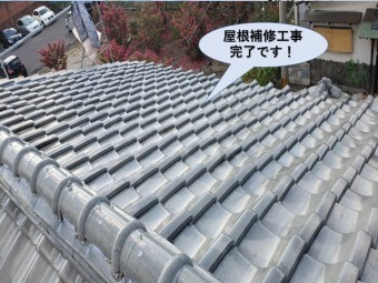 忠岡町の屋根補修工事完了です