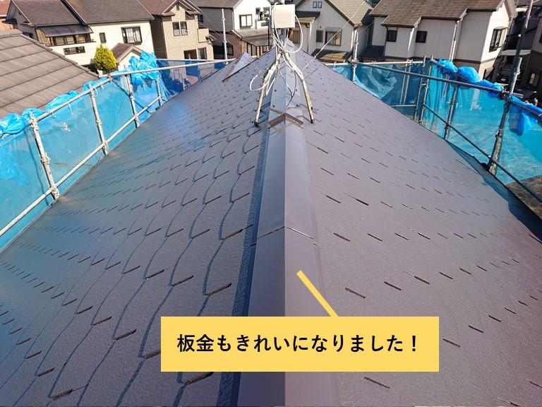 熊取町の屋根の板金もきれいになりました