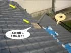 岸和田市の屋根の二次被害