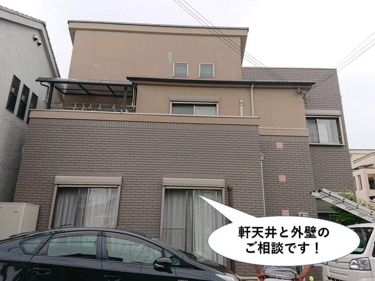 泉大津市の軒天井と外壁のご相談