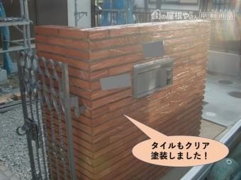 岸和田市のタイルもクリア塗装