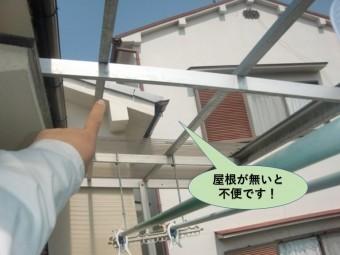 泉北郡忠岡町のテラスの屋根が無いと不便です