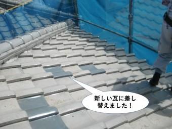 泉南市の屋根の新しい瓦に差し替えました