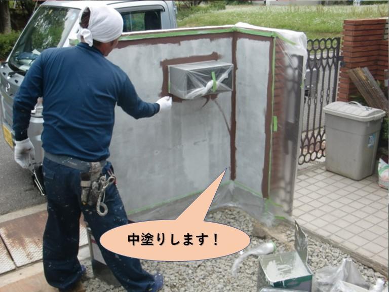 岸和田市の塀の中塗り