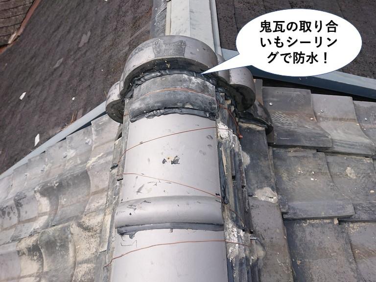 岸和田市の棟の鬼瓦の取り合いもシーリングで防水