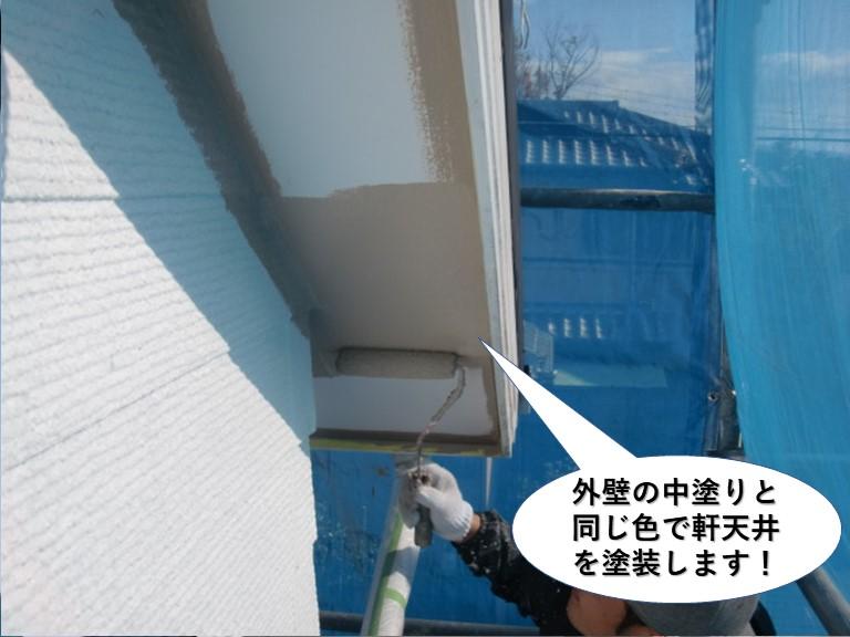 貝塚市の外壁の中塗りと同じ色で軒天井を塗装