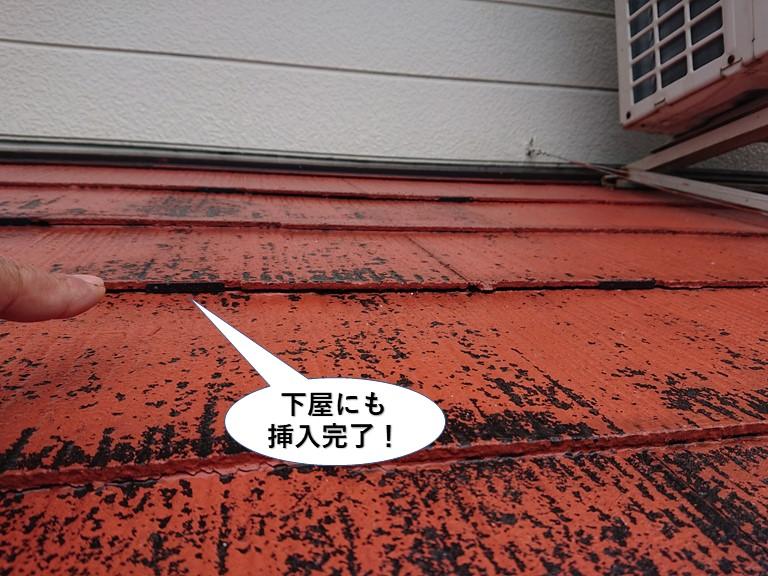 泉佐野市の下屋にも挿入完了