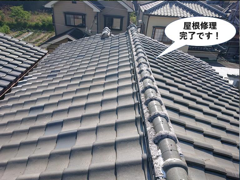 忠岡町の屋根修理完了