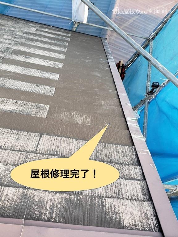 泉大津市の屋根修理完了