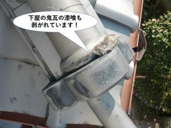 忠岡町の下屋の鬼瓦の漆喰も剥がれています