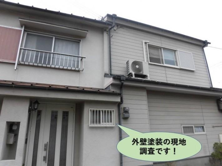 岸和田市の外壁塗装の現地調査です