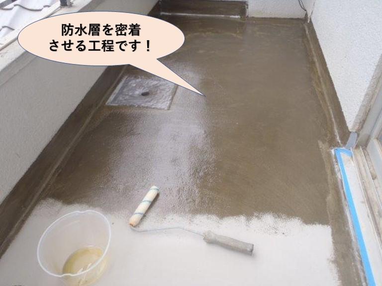 岸和田市のバルコニーに防水層を密着させます!