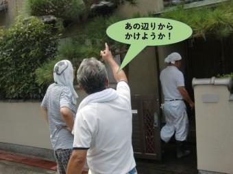 岸和田市の雨漏りの水かけ試験