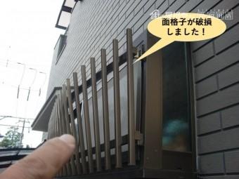 岸和田市の面格子が破損